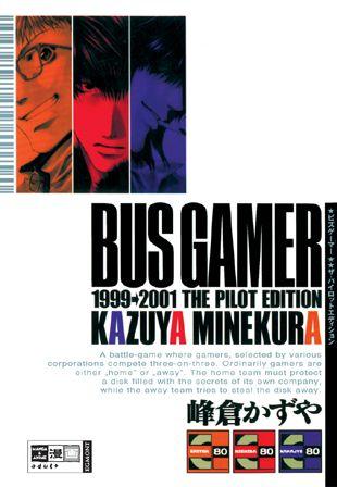 Bus Gamer 1999 - Das Cover