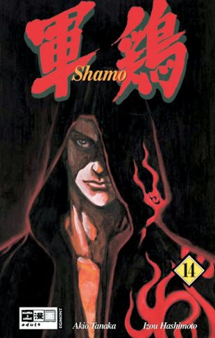 Shamo 14 - Das Cover