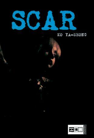 Scar - Das Cover