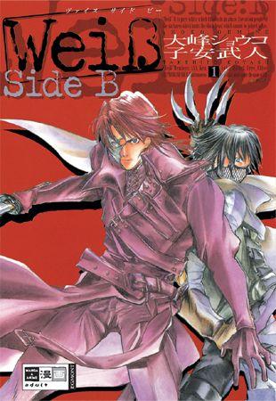 Weiß Side B 1 - Das Cover
