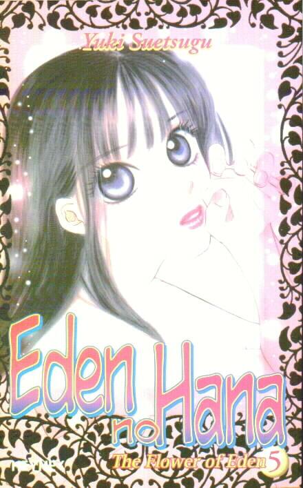 Eden no Hana 5 - Das Cover