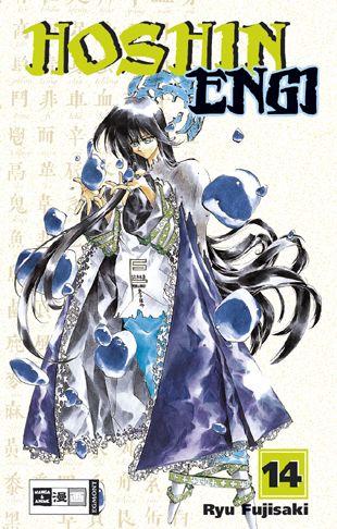 Hoshin Engi 14 - Das Cover