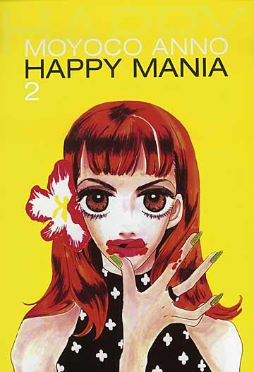 Happy Mania 2 - Das Cover