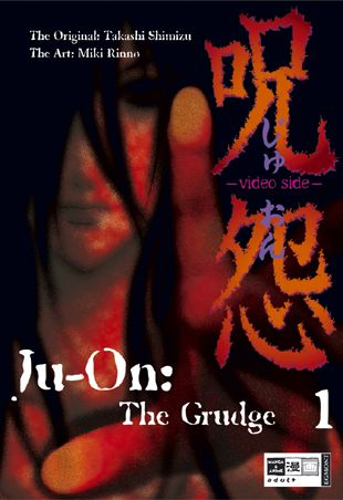 Ju-On: The Grudge 1 - Das Cover