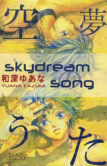 Skydream Song - Das Cover