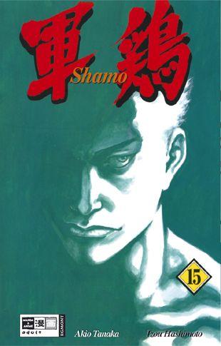 Shamo 15 - Das Cover