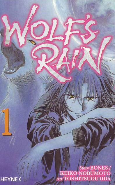 Wolf's Rain 1 - Das Cover