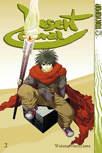 Desert Coral 2 - Das Cover