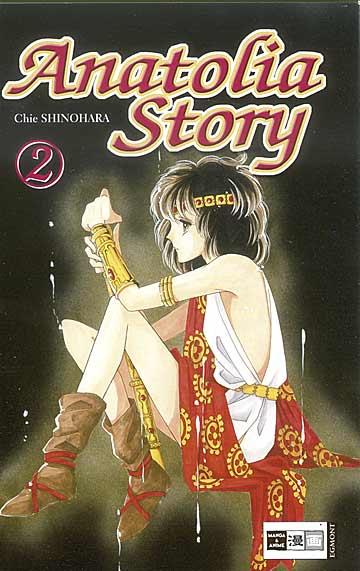 Anatolia Story 2 - Das Cover