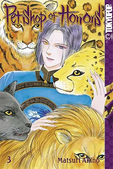 Pet Shop of Horrors 3 - Das Cover