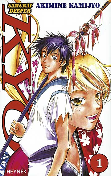 Samurai Deeper Kyo 1 - Das Cover