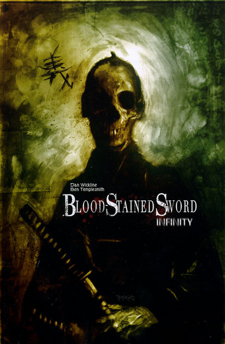 Blood-Stained Sword - Das Cover