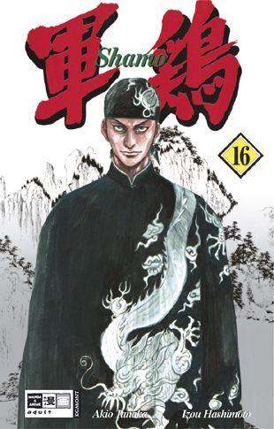 Shamo 16 - Das Cover