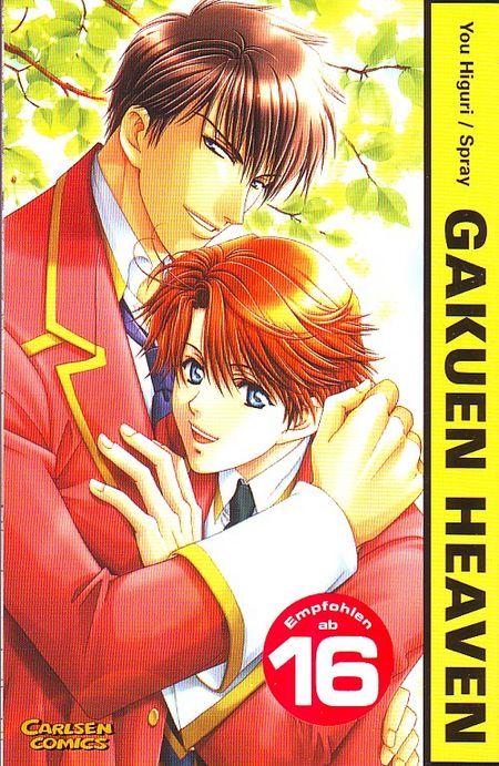 Gakuen Heaven - Das Cover