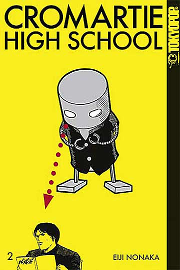 Cromartie High School 2 - Das Cover