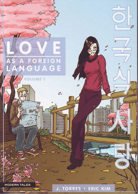 Love as a Foreign Language - Das Cover