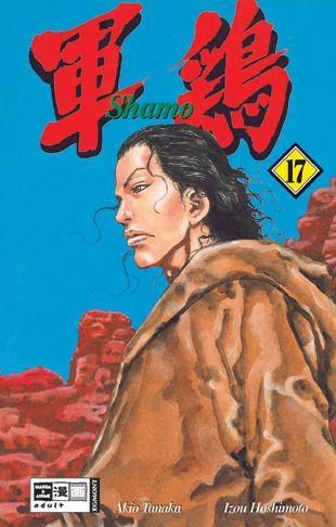 Shamo 17 - Das Cover