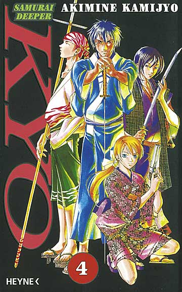 Samurai Deeper Kyo 4 - Das Cover