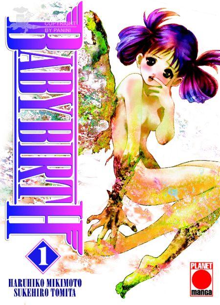 Baby Birth 1 - Das Cover