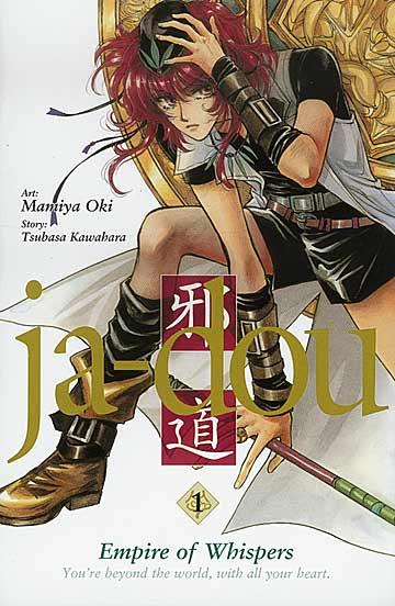 Ja-Dou 1 - Das Cover
