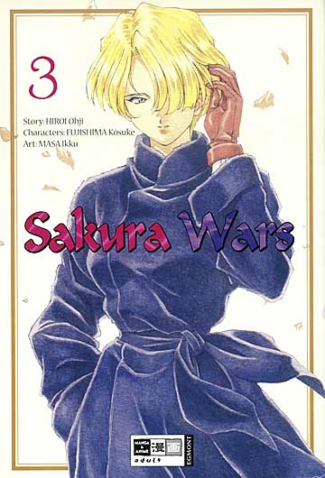 Sakura Wars 3 - Das Cover