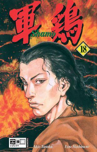 Shamo 18 - Das Cover