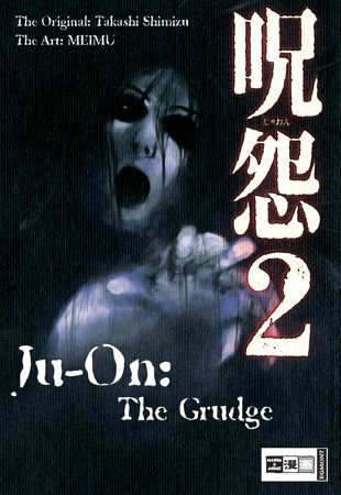 Ju-On: The Grudge 2 - Das Cover