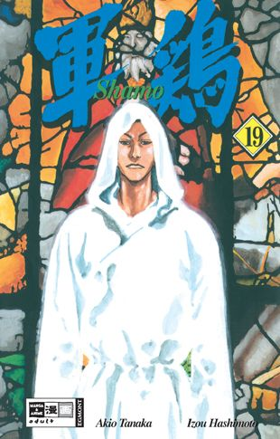 Shamo 19 - Das Cover