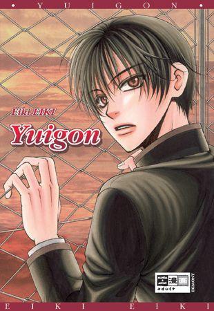 Yuigon - Das Cover