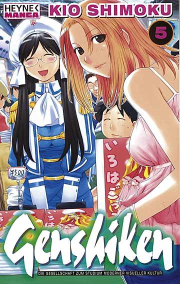 Genshiken 5 - Das Cover