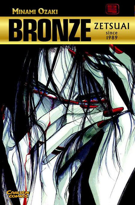 Bronze - Zetsuai since 1989 4 - Das Cover