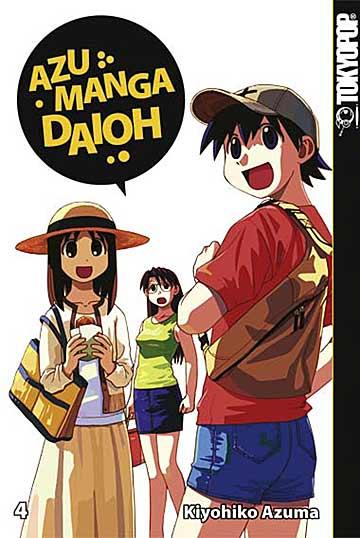 Azumanga Daioh 4 - Das Cover