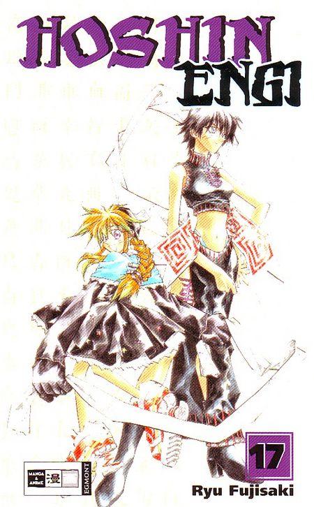 Hoshin Engi 17 - Das Cover