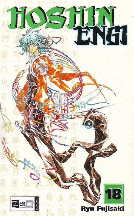 Hoshin Engi 18 - Das Cover