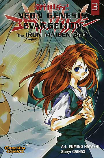 Neon Genesis Evangelion Iron Maiden 2nd 3 - Das Cover