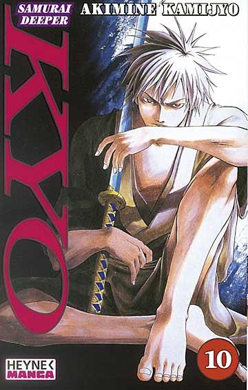 Samurai Deeper Kyo 10 - Das Cover