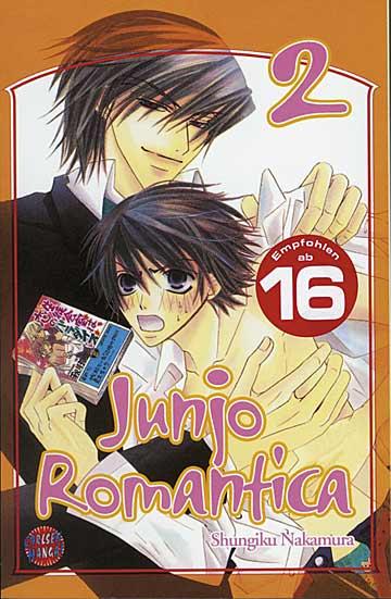 Junjo Romantica 2 - Das Cover