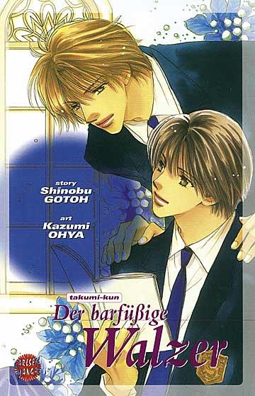 Takumi-kun 2 - Das Cover
