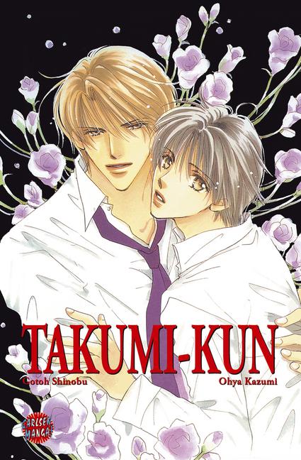 Takumi-kun 3 - Das Cover