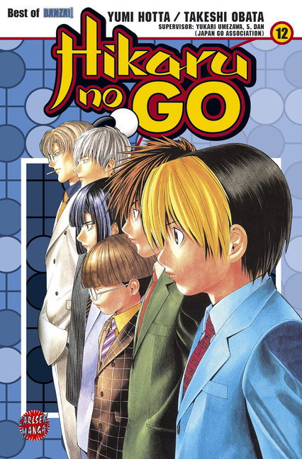 Hikaru no go 12 - Das Cover