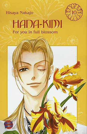 Hana-Kimi 10 - Das Cover