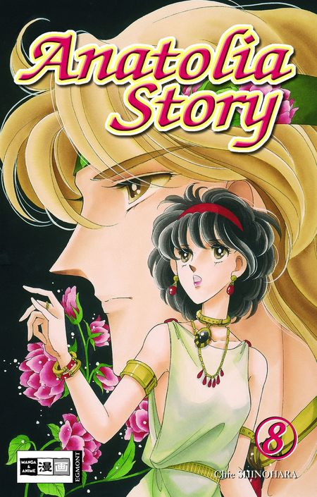 Anatolia Story 8 - Das Cover