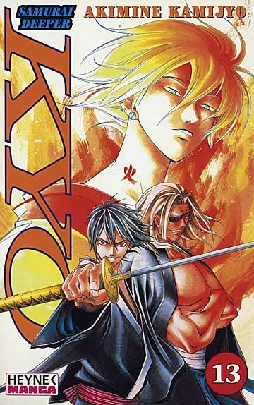 Samurai Deeper Kyo 13 - Das Cover