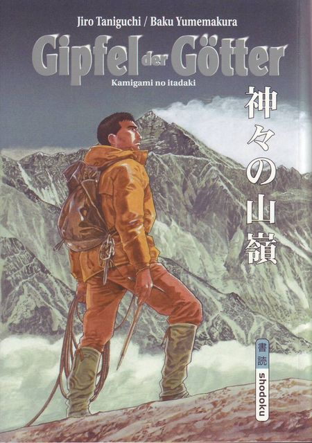 Gipfel der Götter 1 - Das Cover