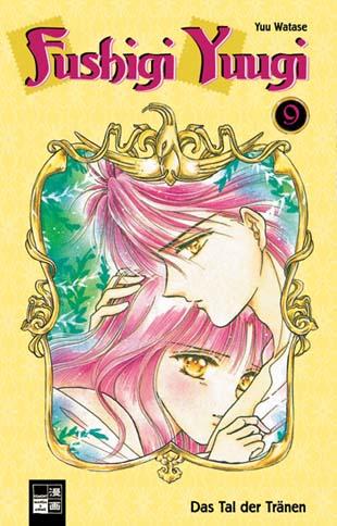 Fushigi Yuugi 9 - Das Cover