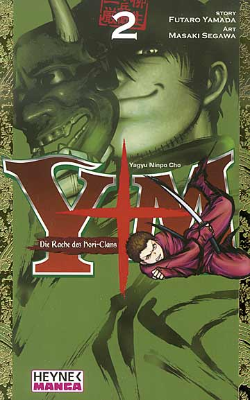 Yagyu Ninpo Cho 2 - Das Cover