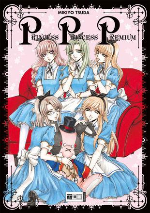 Princess Princess Premium Artbook - Das Cover