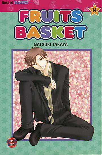 Fruits Basket 14 - Das Cover