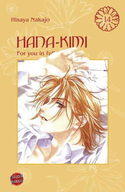 Hana-Kimi 14 - Das Cover