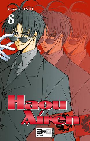 Haou Airen 8 - Das Cover